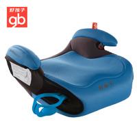 gb 好孩子 cs100 安全座椅增高垫