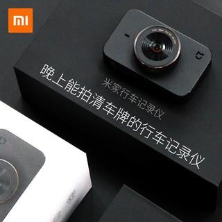 MI 小米 MJXCJLY01BY 高清智能广角1080P行车记录仪