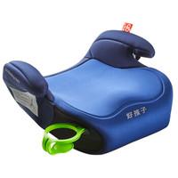 gb 好孩子 CS100-N016 儿童安全座椅增高垫 藏青蓝