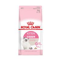 ROYAL CANIN 皇家 K36 幼猫粮 2kg