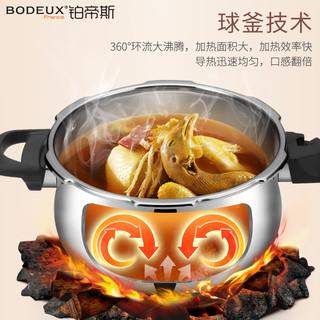 BODEUX 铂帝斯 不锈钢球釜压力锅 (24cm)