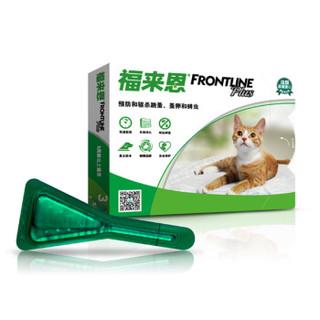 FRONTLINE 福来恩 猫滴增效滴剂 三支装
