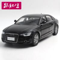 原厂 1:18 2012款 新奥迪A6L 汽车模型 A6 一汽奥迪合金车模摆件