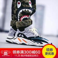 adidas 阿迪达斯 Yeezy 700 Runner Boost B75571 侃爷椰子700潮流老爹跑步鞋  38.5码