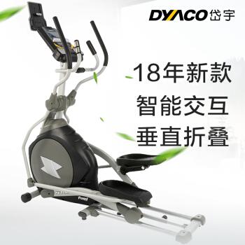 DYACO 岱宇 FE500NEW 家用折叠太空漫步机(灰黑色)磁控静音