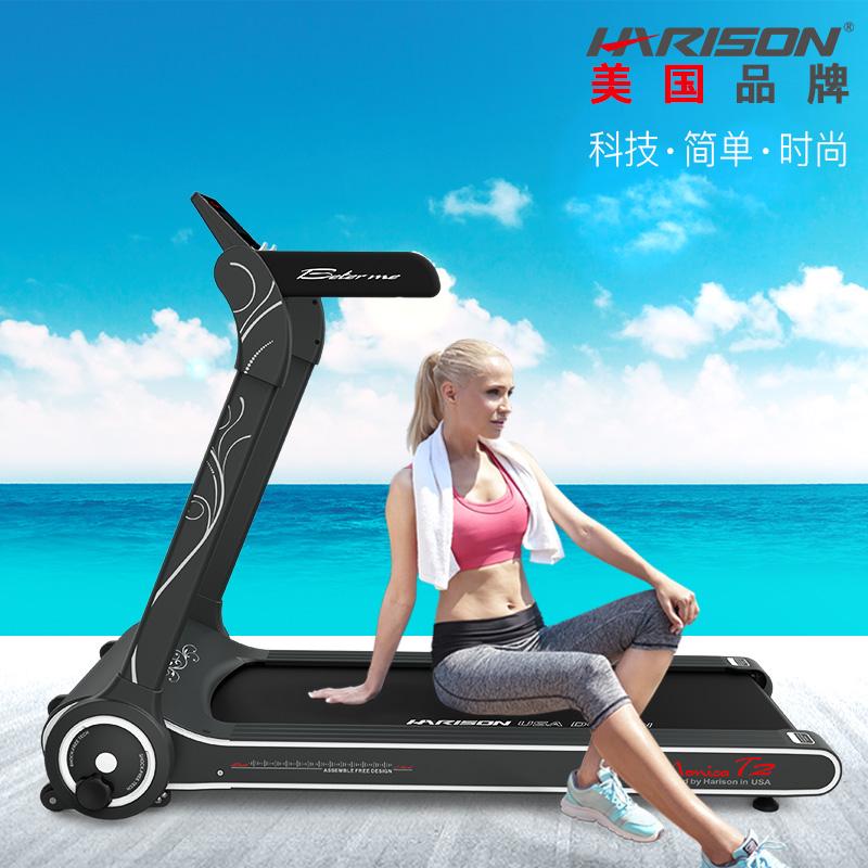 美国汉臣HARISON跑步机家用折叠静音室内智能走步机健身器材T2