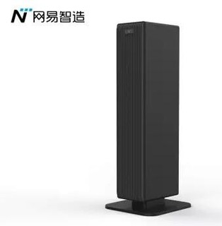 网易严选 NIT-HWH-01-PTC-BK PTC 家用 智能暖风机
