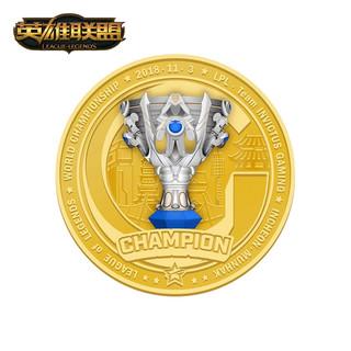 英雄联盟 2018年全球总决赛冠军纪念币