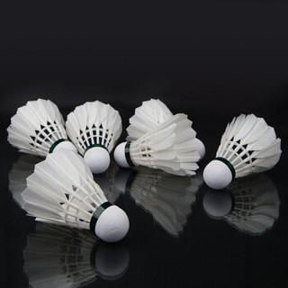 HEWU 合武 黄金1号三段式羽毛球