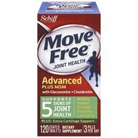 Schiff Move Free 关节健康 氨基葡萄糖软骨素加 MSM 120粒