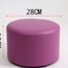 美丽印记 换鞋凳 5色可选 19.9元(需用券)