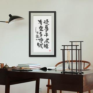 朱敬一和他的朋友们 家居装饰画《没事早点睡,有空多挣钱》