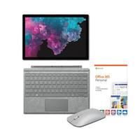 Microsoft 微软 Surface Pro 6 12.3英寸平板电脑 (i5、8GB、128GB)键盘套+Surface鼠标+ ffice365 一年订阅