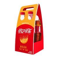 Coca Cola 可口可乐  香橙味汽水碳酸饮料 500ml*4瓶