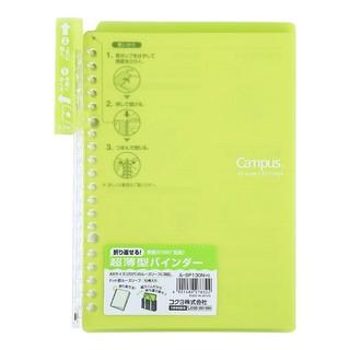 KOKUYO 国誉 Campus Smart Ring SP700 活页笔记本