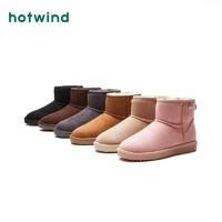 hotwind 热风 H89W8801 雪地靴 (灰色、36)