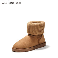 冬天谁还没有一双雪地靴!随便一套就是fashion的人~