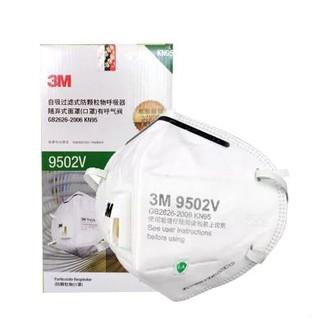 3M 9502V KN95 带呼吸阀口罩 头戴式 25只 *3件