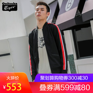 Onitsuka Tiger 鬼冢虎 2183A047 男女款田径外套 (s、黑色)