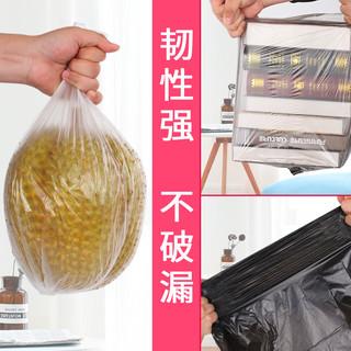 张记 家用垃圾袋 5卷*100只 黑色 45*50cm