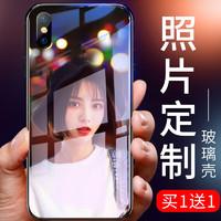 索雪 iphone系列定制手机壳