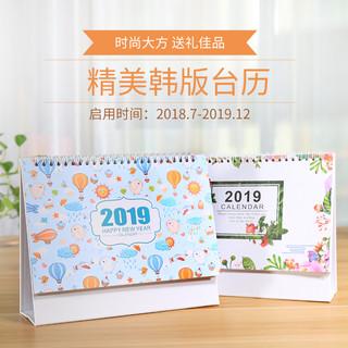 夏迪 2018-2019年台历