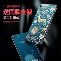 以诺 iPhone/vivo/oppo/华为/小米浮雕手机壳