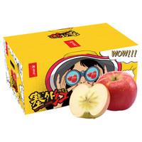 塞外红 阿克苏苹果 果径85mm-90mm 约7kg