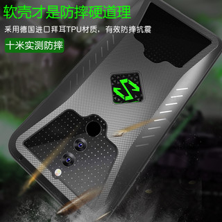 X-IT 小米黑鲨游戏手机壳 幻夜黑