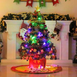 爱新奇 圣诞树套餐 1.5米安全彩灯套餐