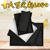 胜莱福 塑料长方形托盘