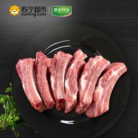 高金食品 猪切段肋排 400g