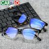 CARTELO 防蓝光眼镜 黑亮色-普通版