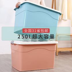 友耐 塑料整理箱 50L 47*34.5*27cm