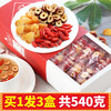 中闽飘香 红枣桂圆枸杞茶 180g *3件 14.8元(需用券,合4.93元/件)
