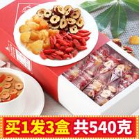 中闽飘香 红枣桂圆枸杞茶 180g