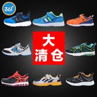 361° 361度 K71743506 男童运动鞋