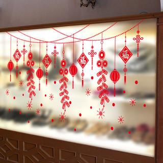 视觉空间 2019新年快乐装饰用品墙贴纸