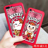 X-IT 招财猫 iPhone手机保护壳