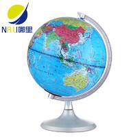 哪里 NL048-20 地球仪 教学版 20cm