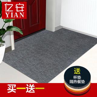 亿安 VYK1200 地垫 (80*120cm)