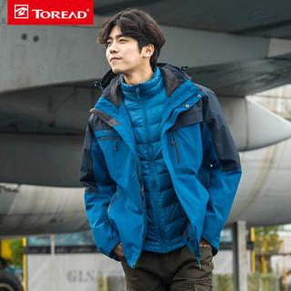 TOREAD 探路者 45454 秋冬徒步系列 冲锋衣套羽绒 浅卡其/藏蓝-男 S