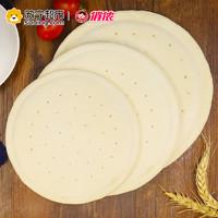 俏侬 披萨饼底 (13cm 3片)