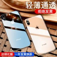 canfeel iPhone手机壳