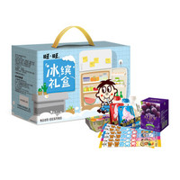 Want Want 旺旺 吸吸冰 冰缤礼盒 1744g