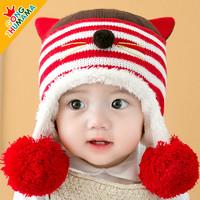 公主妈妈 MX5308 男女宝宝毛线帽