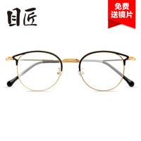 目匠 9029猫耳眼镜架+ 防蓝光配镜(1.61防蓝光镜片0-600度)