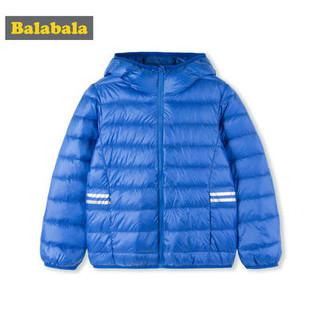 Balabala 巴拉巴拉 21074171104 男童秋轻薄羽绒服