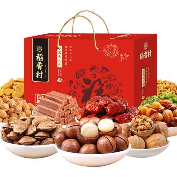DAOXIANGCUN 稻香村 每日坚果零食大礼包 1680g