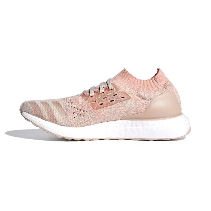 adidas 阿迪达斯 BB6488 ULTRABOOST UNCAGED 女士缓震运动鞋 粉色 36